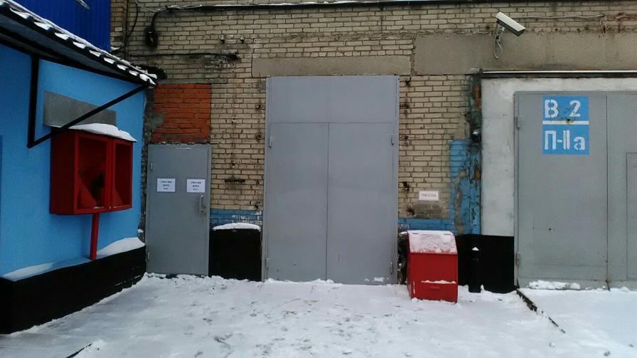 Открытие склада в Москве