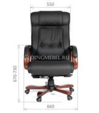"кресло руководителя ""CHAIRMAN 653"""