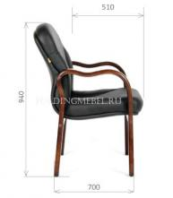 """Кресло для посетителей """"CHAIRMAN 658"""""""