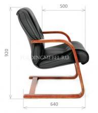 """Кресло посетителя CHAIRMAN """"653V"""""""