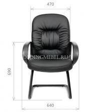 """Кресло посетителя """"CHAIRMAN 416V"""""""